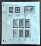 RC181 菲勒高档2002年编年邮票定位页(13页)