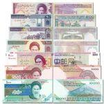 WGZB2850 2017年 伊朗7张/枚一套(100-10000里亚尔)(Iran 亚洲)