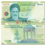 WGZB2849 2017年伊朗10000里亚尔纸币(Iran 亚洲)