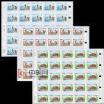 ZBP-2015年日常贺卡专用不干胶邮票(整版票)(自由行 自驾游 背包客)
