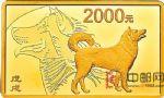 2018年戊戌(狗)150克长方形金质纪念币