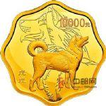 2018年戊戌(狗)1公斤梅花形金质纪念币
