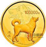 2018年戊戌(狗)10公斤圆形金质纪念币
