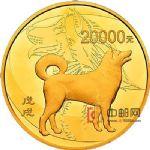 2018年戊戌(狗)2公斤圆形金质纪念币