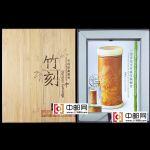 香港2017年《香港馆藏选粹-竹刻》极限片/邮资卡 珍藏盒