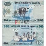 WGZB2855 2013年卢旺达500法郎纸币(Rwanda 非洲)