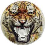 坦桑尼亚2017年保护动物系列孟加拉虎精制超高浮雕彩色纪念银币