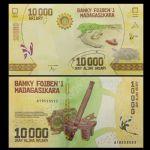 WGZB2863 2017年马达加斯加10000阿利亚里纸币 (Madagascar 非洲)