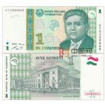 WGZB2865 1999年塔吉克斯坦1索莫尼纸币(Tajikistan 亚洲)