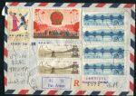 F25049 贴J2国庆1枚、特50桥6枚、特49舞蹈1枚销1978年6月13日上海寄日本实寄封(航空挂号)