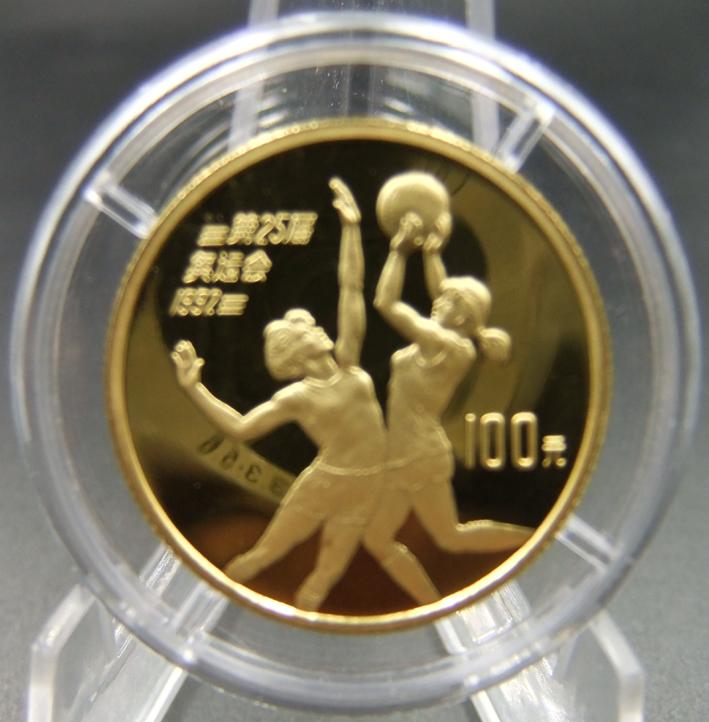 中国1990年第25届奥运会女子篮球100元精制纪念金币(大图展示)
