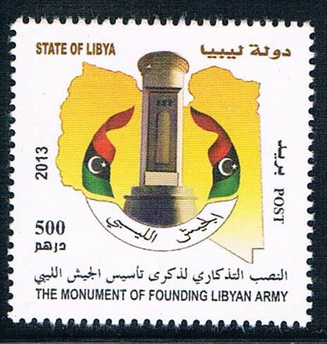 利比亚2013利比亚军队纪念碑国旗地图(大图展示)