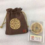 沈阳造币厂 招财进宝花钱大铜章(黄铜60mm)