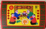 2002M 春节(小型张2枚合售)