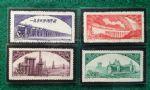 特5 伟大的祖国(第二组)建设 4全 新票 10品 发行日期 1952-10-1 发行量 800万套 上海大业印刷公司 雕刻版