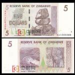 WGZB2852-M 2007年津巴布韦5津元(Zimbabwe 非洲)