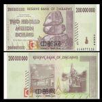 WGZB2852-P 2008年津巴布韦2亿津元(Zimbabwe 非洲)