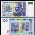 WGZB2852-F 2007年津巴布韦100津元(Zimbabwe 非洲)