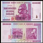 WGZB2852-G 2008年津巴布韦5亿津元(Zimbabwe 非洲)