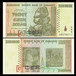 WGZB2852-N 2008年津巴布韦200亿津元(Zimbabwe 非洲)