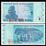 WGZB2852-J 2009年津巴布韦1津元(Zimbabwe 非洲)