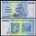 WGZB2852-H 2008年津巴布韦100万津元(Zimbabwe 非洲)