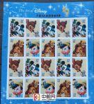 BMZ1314美国邮票 2004年 动物迪斯尼狮子王小鹿斑比米老鼠 新1板张20枚全
