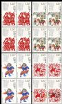 2018-3 中国剪纸(一)(四方连)