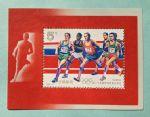 1992-8M 第二十五届奥林匹克运动会 小型张 ;1992-11M 敦煌壁画四小型张 新票10品