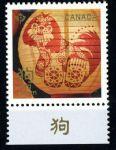 BMZ1318加拿大邮票:2018 生肖狗年1全