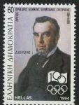 OZ3496希腊1994年奥运 人物邮票
