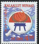 OZ3508格陵兰1993年发行 国际原住民年 邮票 火焰 1全