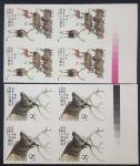 T132麋鹿(无齿)(T票四方连)(1)