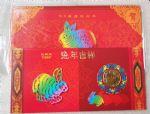 上海造币厂1999年30mm生肖兔年纪念章贺卡礼品卡 双面兔卡