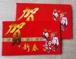 沈阳造币厂2006年狗年33mm生肖狗纪念章贺卡