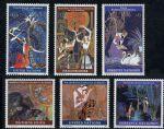 UN2096联合国发行 中国画家丁绍光绘画作品 神话故事邮票6全