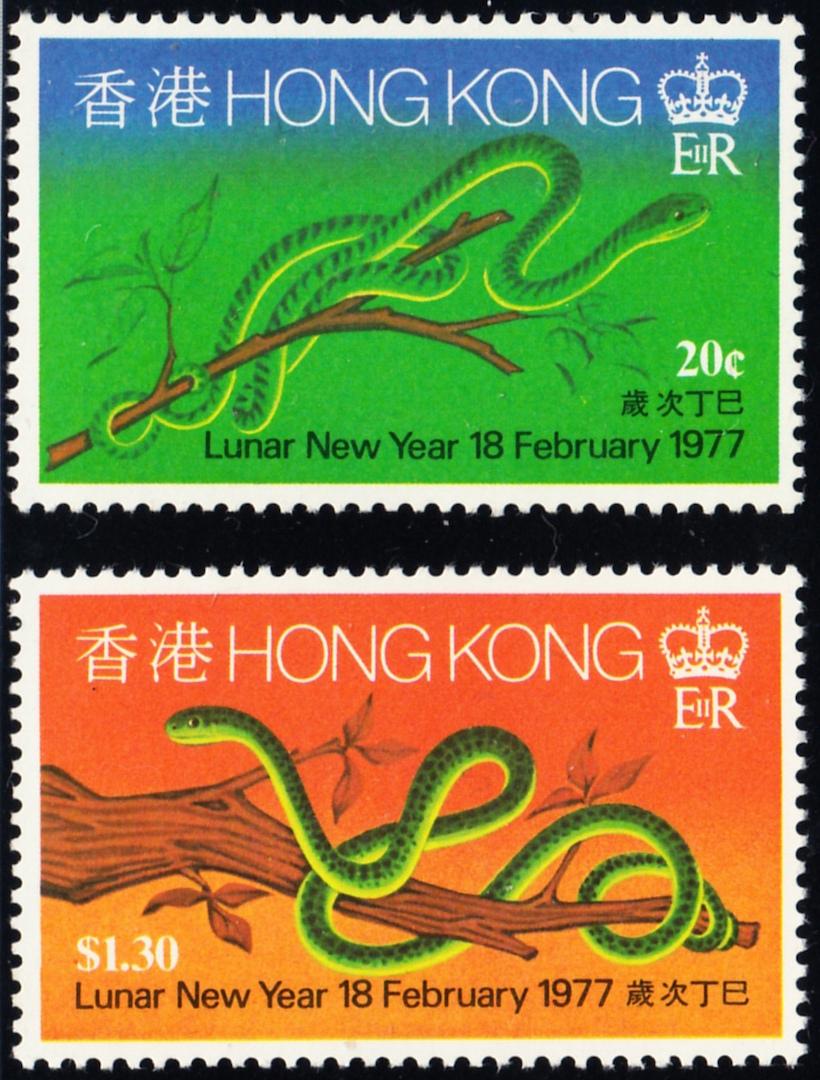 香港邮票1977年 岁次丁巳 蛇年(大图展示)