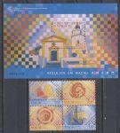 门1998年瓷砖在澳门