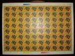 T124 戊辰年一轮生肖龙整版票80套挺版原胶全品