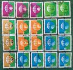 普30邮票保护人类共有的家园5分10分30分60分80分信销票共55枚