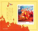 《成吉思汗建立蒙古帝国800周年》纪念小型张【有齿+无齿】