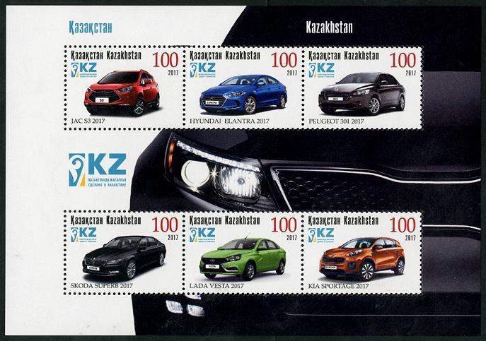 哈萨克斯坦2017年自主品牌汽车邮票小全张(含6票)(大图展示)