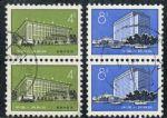 BFR093 普17 北京建筑(二)双连成套信销票
