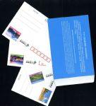 《美丽新海南》特种邮票明信片(一套共4枚)