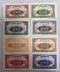 [LPP379]吉林省地方料票8枚合售