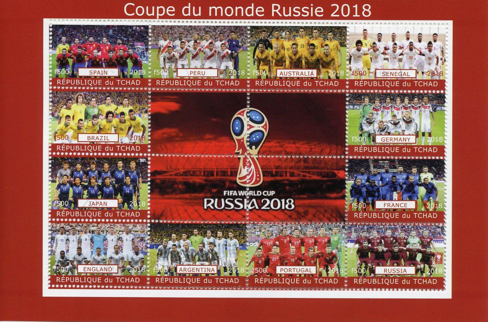 2018年 世界杯 英国队 西班牙队 德国队 巴西队