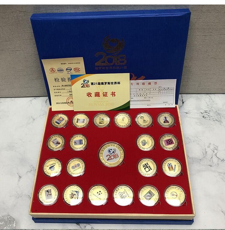 2018年俄罗斯足球世界杯纪念币套装纪念品收