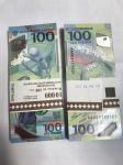 2018年俄罗斯世界杯100面值塑料钞(100枚合售)