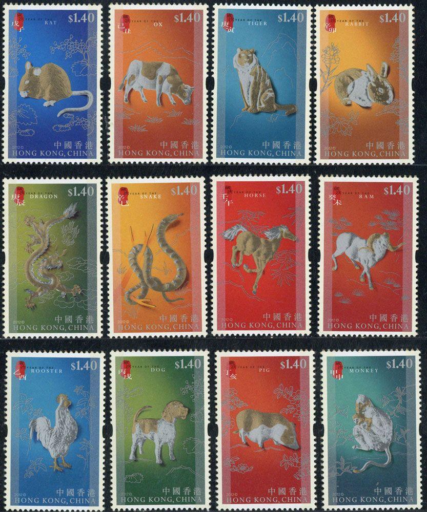 hk1879 香港十二生肖金 银色邮票 12全 大图展示
