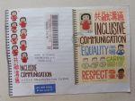 HKF545香港2018共融沟通邮票小型张首日实寄封